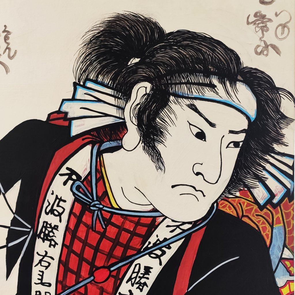 Detalle 01 de la pintura de Fuwa Katsuemon en Bjj Madrid Academy